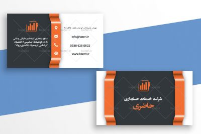کارت ویزیت شرکت حسابداری